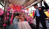 عروسان يحتفلان بزفافهما في حافلة نقل عام وفاءًا لمهنتهما