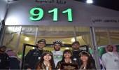 قادماً من القصيم.. الرحالة اليحيا يختتم رحلته في جناح 911 في الجنادرية