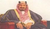 صورة نادرة للملك عبد العزيز تعود لعام 1949 م