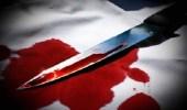 زوجة تقتل زوجها العرفي لتهديده لها بفضحها