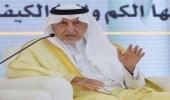 الفيصل: المملكة مقبلة على تحول اقتصادي وتنموي كبير