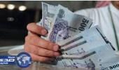 تقرير: متوقع ارتفاع الإنفاق الاستهلاكي بحلول 2020 إلى 3.8%