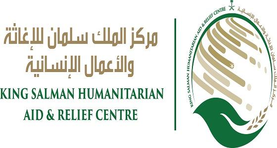 مركز الملك سلمان للإغاثة يسلم شيكا بقيمة 10.959.866 مليون دولار لمنظمة الصحة العالمية