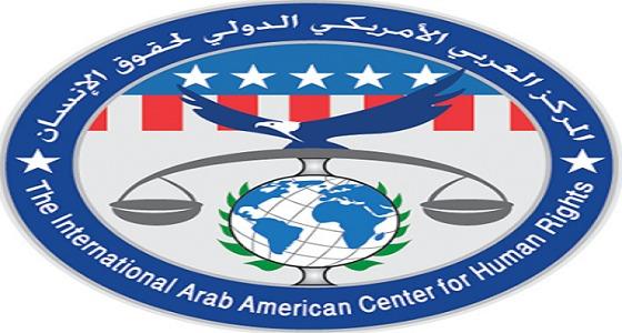 """مركز أمريكي لحقوق الإنسان: ميليشيا """" الحوثي """" تجند آلاف الأطفال في اليمن"""