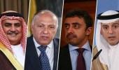 الدول الأربع: قطر ترغب في إشغال مجلس حقوق الإنسان بها