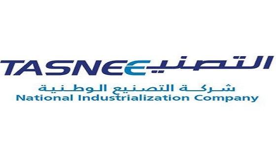 شركة التصنيع الوطنية تعلن عن وظائف إدارية شاغرة بالرياض وجدة