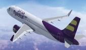 أديل: رفع الأسطول الجوي للشركة إلى 50 طائرة كحد أقصى