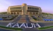 """مستشفى """" الملك عبدالله """" يعلن عن توفر وظائف صحية شاغرة"""