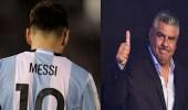بالصور.. زيارة مفاجئة من رئيس الاتحاد الأرجنتيني لنجم البرسا