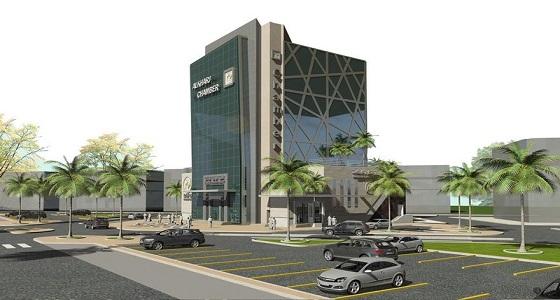 تدشين المبنى الجديد للغرفة التجارية الصناعية بالخرج اليوم