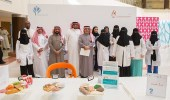 """يوم توعوي عن أمراض """" الروماتيزم """" بمستشفى الأمير محمد بن عبدالعزيز"""