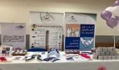 مركز صحي النفل يختتم فعاليات الاسبوع الخليجي التوعوي بالسرطان