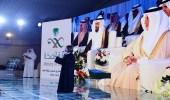 بالفيديو.. أمير مكة يشيد بإبداع شذا الطويرقي في تحدي القراءة