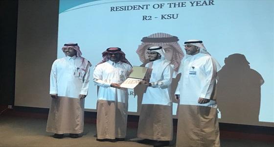 طارق الزاحم يحصد جائزة أفضل طبيب عيون في 2017