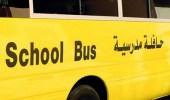 """"""" مرور المدينة """" تُحمل سائق الحافلة مسؤولية حادث الطالبة ألماس"""