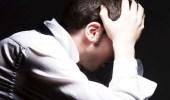 لقاح جديد لمتعافي الهيروين يمنعهم من الرجوع للإدمان مرة أخرى