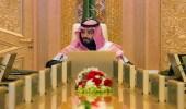 سمو ولي العهد يرأس اجتماع مجلس الشؤون الاقتصادية والتنمية