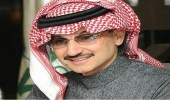 الوليد بن طلال يدعم الهلال بـ 2 مليون ريال