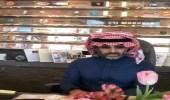 بالفيديو.. الوليد بن طلال يؤكد حضوره مع عائلته مباراة الهلال والعين