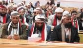 مؤتمر علماء اليمن يدعوا الى الوقوف الى جانب الشرعية