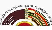 """القحطاني: برنامج """" أجفند """" يتواءم مع أهداف التنمية العالمية"""
