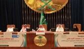 الجدعان: رؤية المملكة 2030 تهدف إلى إحداث تنويع حقيقي في الاقتصاد