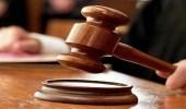 173 قضية ملكية فكرية في المحاكم خلال سنتين