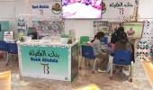 رياض الأطفال بتعليم الرياض يشارك بالجنادرية 32
