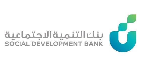 تعيين إبراهيم الراشد مديرا عاما لبنك التنمية الاجتماعية