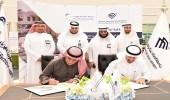 السعودية للكهرباء وجامعة الإمام عبد الرحمن بن فيصل يوقعان مذكرة تفاهم