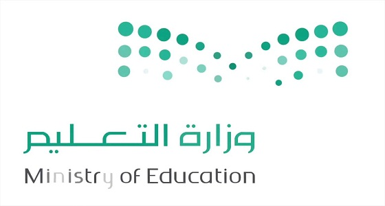 التعليم: منع المرشد الطلابي من تنفيذ الإجراءات العقابية