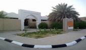 هيئة السياحة تطور متحف الأحساء كمقر لها