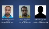 البحرين: القبض على خلية إرهابية فجرت أنبوب نفطي