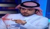 بالفيديو.. العقيلي يتقدم باستقالته من روتانا خليجية ويودع العاملين على الهواء