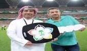 هيئة الرياضة تعلن عن الفائزين في مباراة الأخضر ومولودفا