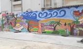 بالصور.. أول مدينة خليجية ملونة في القطيف