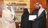 """الأمير سعود يشيد بإصرار وتحدي الفنانة التشكيلية """" هيلة """""""