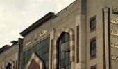 قسم خاص للزيارات القصيرة بمحكمة التنفيذ في مكة