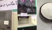 بالفيديو.. أول مخبز نسائي في المملكة تديره سعوديات بطريقة مبتكرة