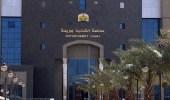 محكمة تلزم مواطن بدفع 12 ألف ريال لارتكابه مخالفات بسيارة طليقته