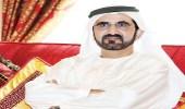 حاكم دبي يعلن عن وظيفة براتب مليون درهم