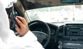 7 حالات مخالفة لاستخدام الجوال أثناء القيادة