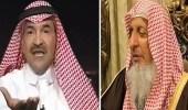 """مفتي المملكة يطالب """" السحيمي """" بالتوبة بعد تصريحاته المسيئة"""