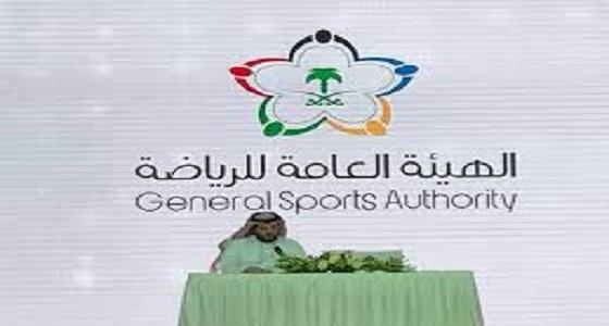 انطلاق بطولة كأس الهيئة العامة للرياضة للرياضات الإلكترونية الخميس المقبل