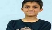 اختفاء طفل بعد عودته من المدرسة والعثور عليه في مكان غير متوقع