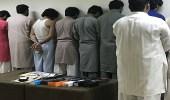 ضبط 12 مقيمًا آسيوي ارتكبوا جرائم نصب واحتيال في الدمام