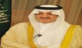 أمير الشرقية يطالب برفع تقرير حول تفاصيل وفاة المواطنة رزان