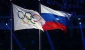 15 مليون دولار غرامة مالية للأولمبية الروسية بسبب المنشطات
