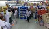 """"""" قارن """" يوضح الفرق بين سعر السلع الغذائية بعدد من الأسواق المركزية"""