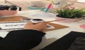 """بالصور.. """" التعليم """" تقدم ورش تدريبية عن الخط العربي في الجنادرية"""